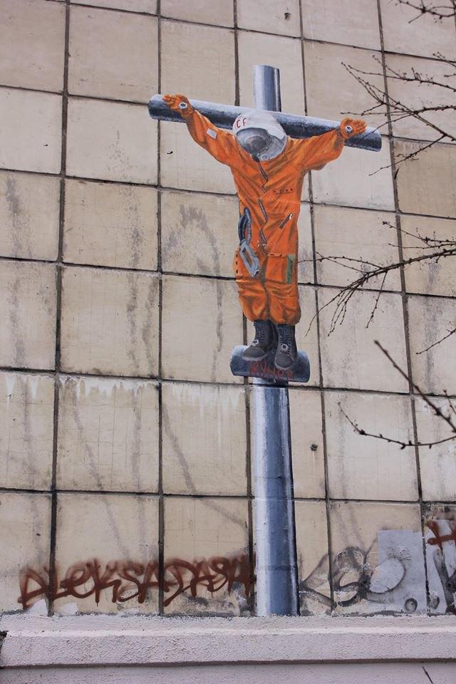 В Перми появилось распятие с Гагариным. Изображение № 1.