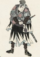 Путь самурая: Как быть мужчиной, следуя кодексу чести японских воинов. Изображение № 8.