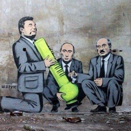 15 политических граффити из разных уголков мира. Изображение № 4.