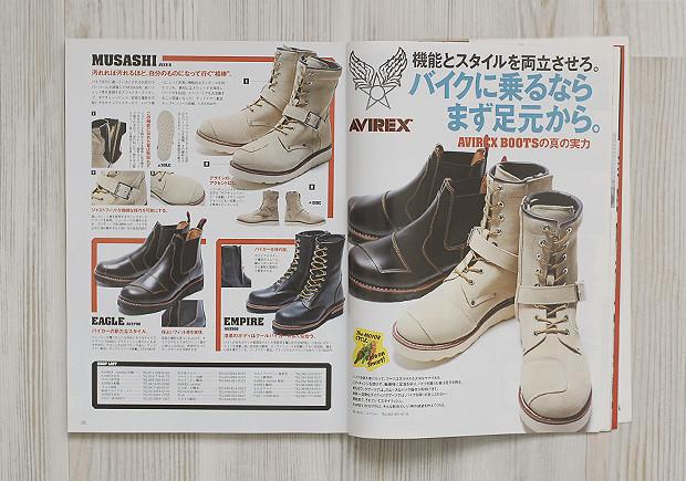 Японские журналы: Фетишистская журналистика Free & Easy, Lightning, Huge и других изданий. Изображение № 28.