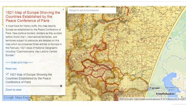 В Google Maps разрешили создавать собственные карты. Изображение № 4.