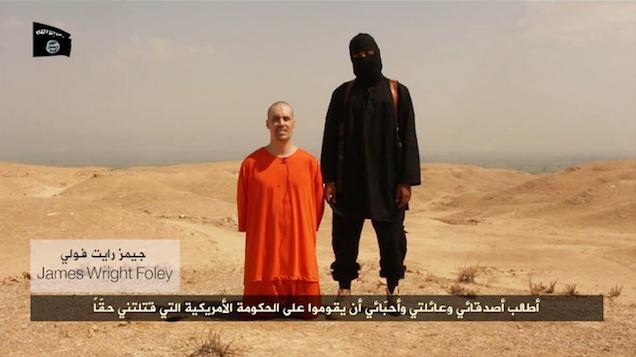 ФБР назвали имя террориста, обезглавившего двух журналистов. Изображение № 1.