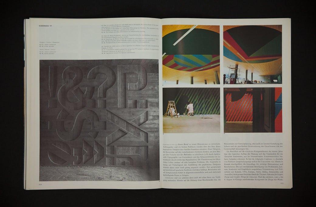 Библиотека мастерской: Журнал о графическом дизайне Graphis  . Изображение № 7.