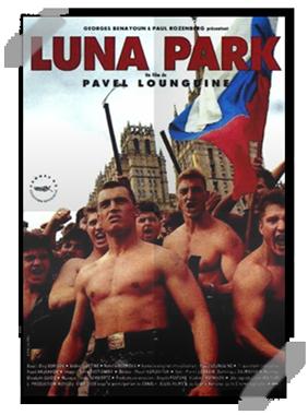 Кто такие люберы — советская субкультура качков с окраин. Изображение № 7.