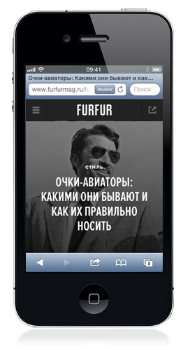 FURFUR запускает мобильную версию сайта. Изображение № 3.