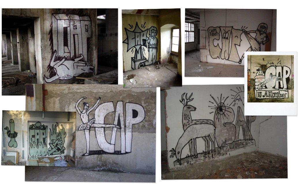 Банда аутсайдеров: Как уличные художники возвращают искусству граффити дух протеста. Изображение № 1.