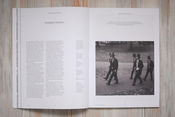 Создатели магазина UK Style выпустили собственный журнал. Изображение № 6.