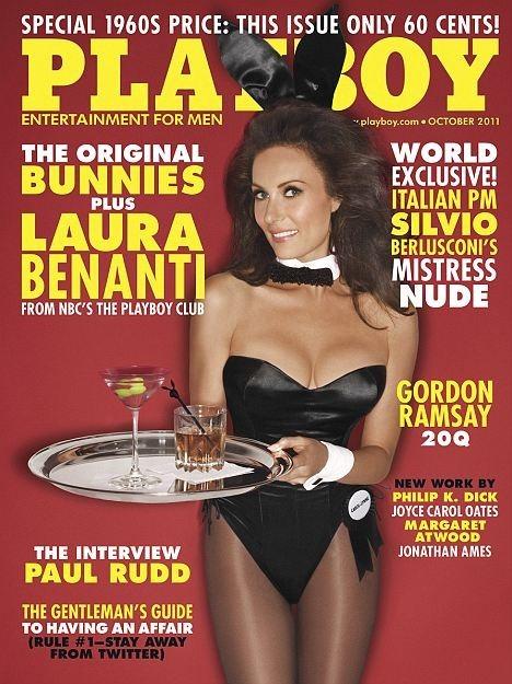 Playboy октябрь 2011 года. Изображение № 1.
