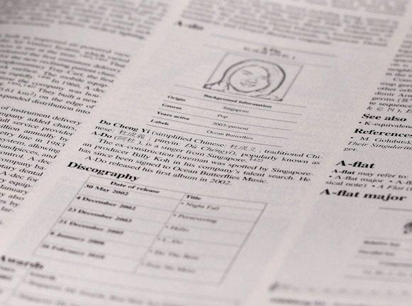 Немецкая компания собирает средства для печати бумажной Википедии объёмом 1 млн страниц. Изображение № 2.