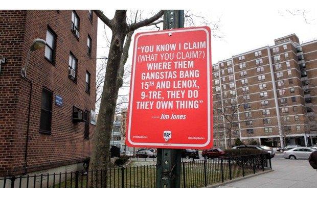 Нью-йоркский художник Джей Шеллс крепит к столбам таблички с рэп-цитатами. Изображение № 11.