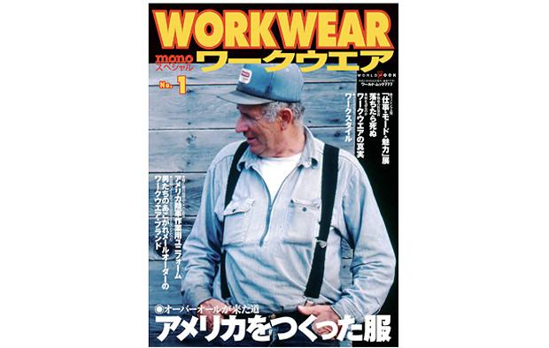 Обложка журнала Mono Workwear. Изображение № 63.