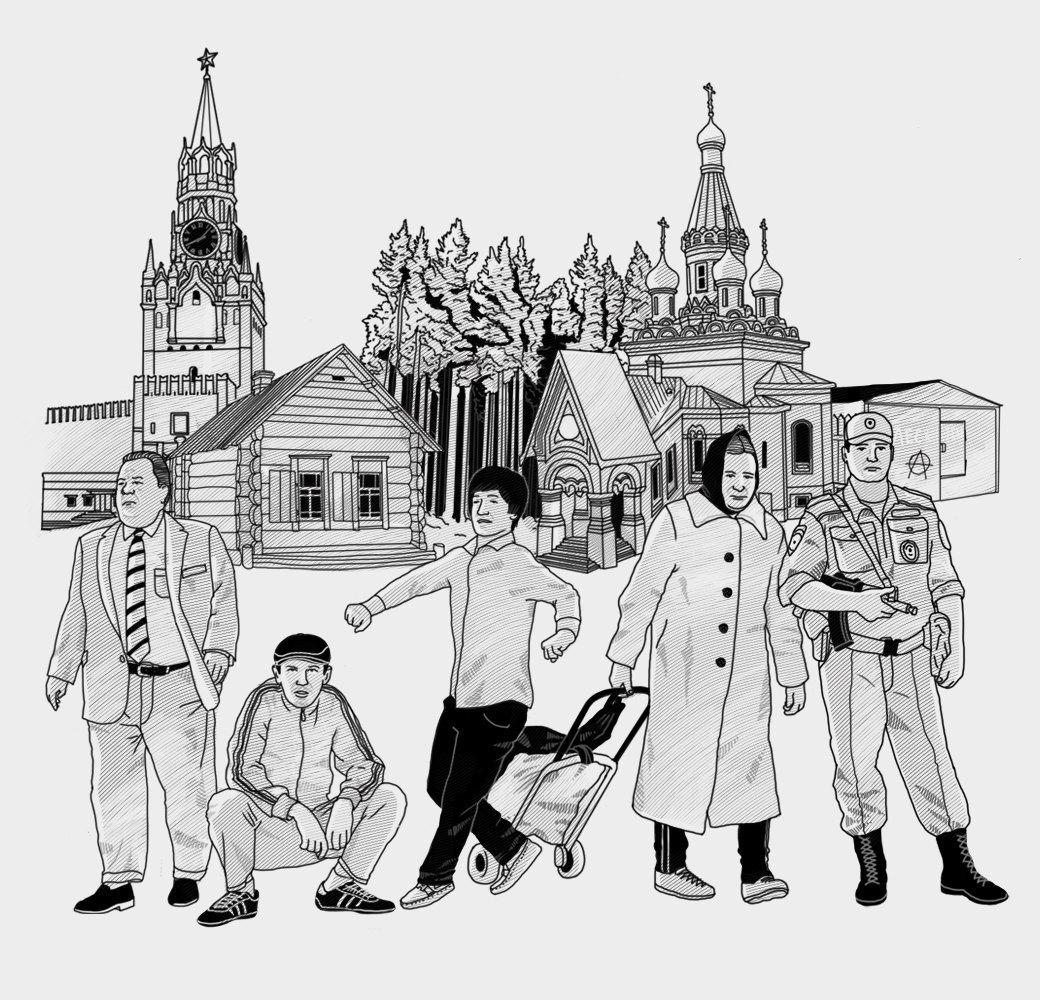 Неделя «русской готики» на FURFUR: Подведение итогов. Изображение № 5.