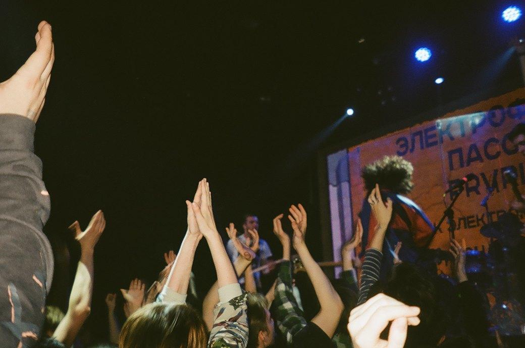 Фоторепортаж: Просвещённая молодёжь на фестивале «Пыльник». Изображение № 33.
