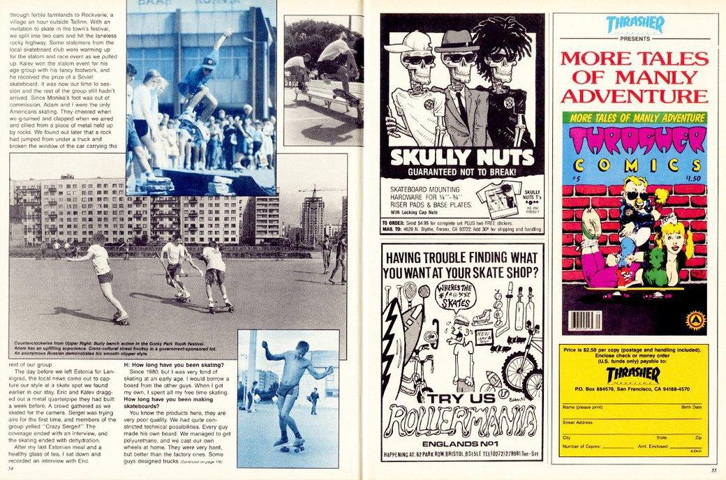 Репортаж американского журнала Thrasher о советских скейтерах. Изображение № 3.