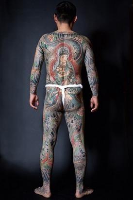 Вышла книга о традиционных японских татуировках. Изображение № 8.