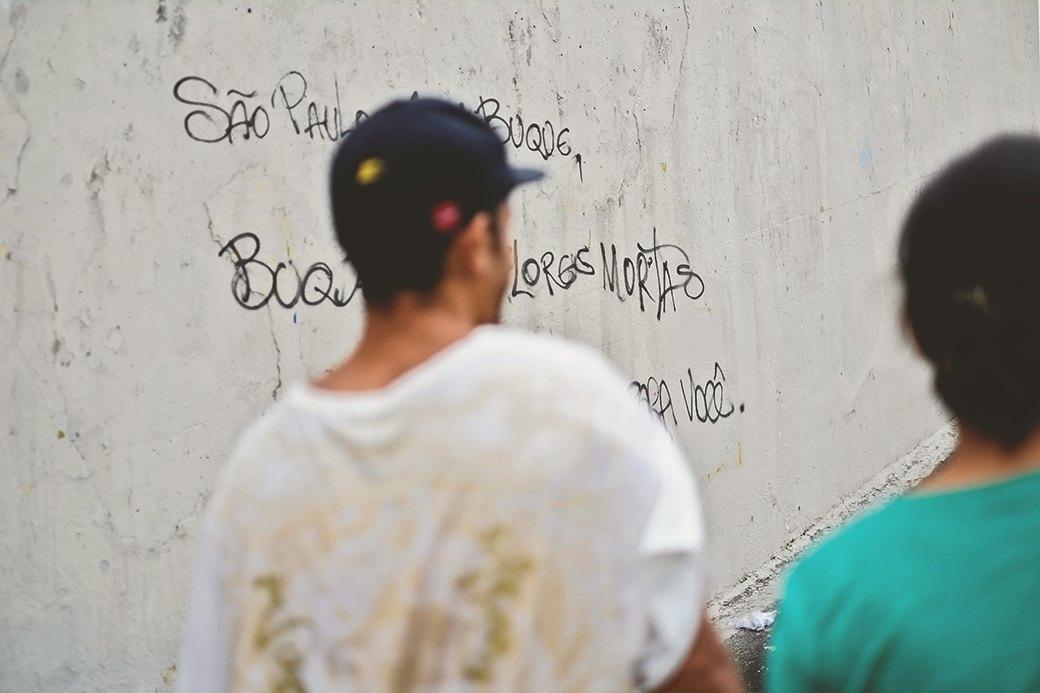 Доска почета: Несколько дней со скейтбордистами Сан-Паулу. Изображение № 7.