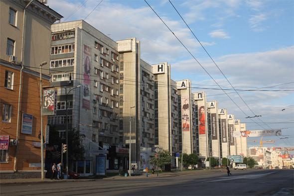 Скетчбук: Уличный художник Radya из Екатеринбурга рассказывает о пяти своих работах. Изображение № 4.