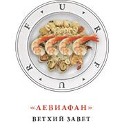 Изображение 19. Обед: ризотто с морепродуктами.. Изображение № 9.