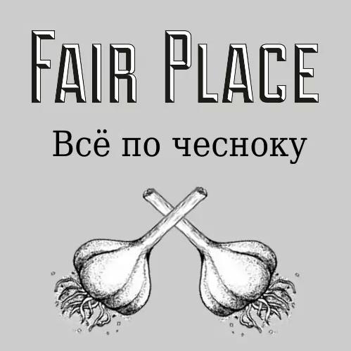 Создатели блога о мужской одежде Pit to Pit запустили доску объявлений Fair Place. Изображение № 1.