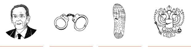 Мужская разборка: Из чего состоят кроссовки Nike Air Max 90. Изображение № 8.