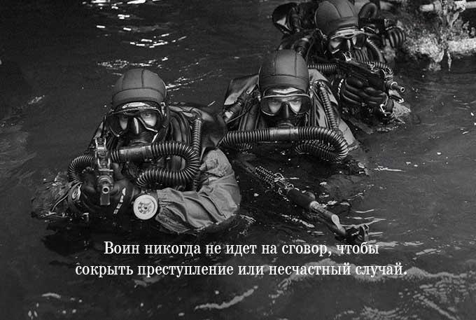 «Воин не сдается, даже если нет шанса на победу»: Кодекс чести солдата Израиля. Изображение № 2.