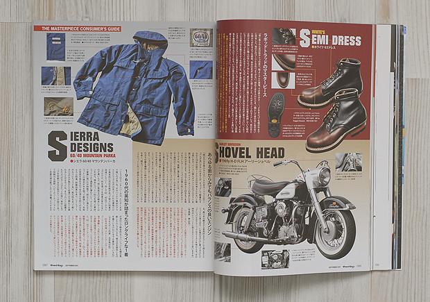 Японские журналы: Фетишистская журналистика Free & Easy, Lightning, Huge и других изданий. Изображение № 7.