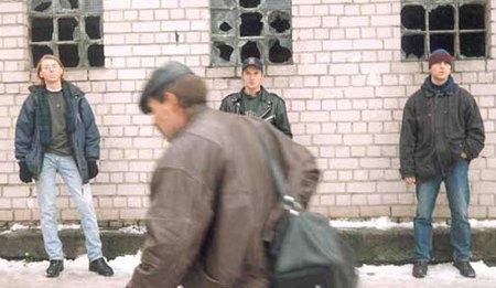 Очень плохая музыка: Плейлист раннего советского андеграунда . Изображение № 4.