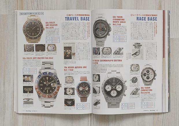 Японские журналы: Фетишистская журналистика Free & Easy, Lightning, Huge и других изданий. Изображение № 14.