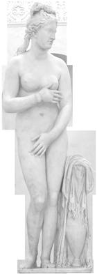 Что философы говорили о женщинах. Изображение № 4.