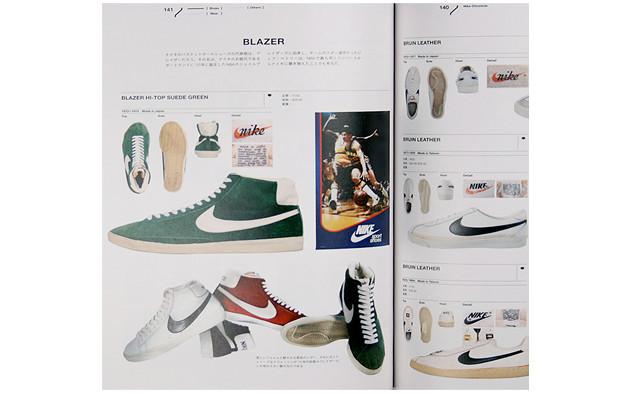 Разворот журнала Lightning Nike 70-81. Изображение № 67.