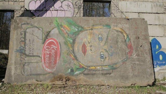 Музей уличного искусства спас «Алёнку» Паши 183. Изображение № 1.