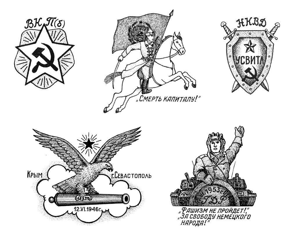 Чтобы помнили: Гид по стилям и истории советской татуировки. Изображение № 3.