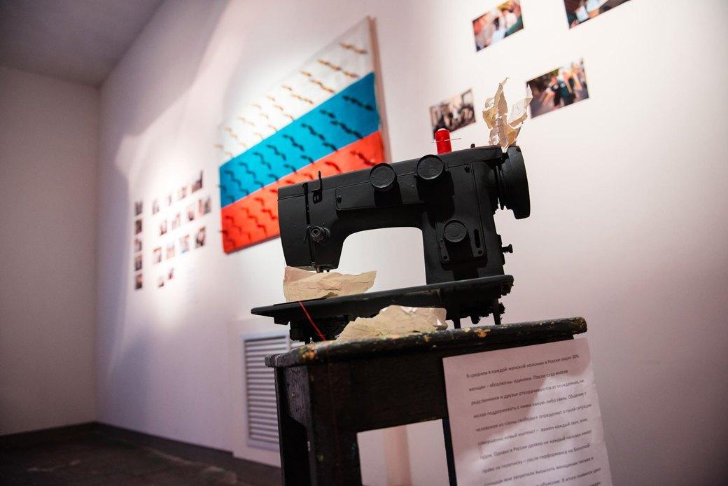 Не бойся: Катрин Ненашева о перформансах, своей выставке и женщинах в российских тюрьмах. Изображение № 9.