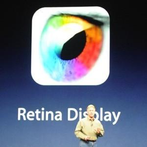Прямая трансляция презентации нового iPad: удача или провал?. Изображение № 7.