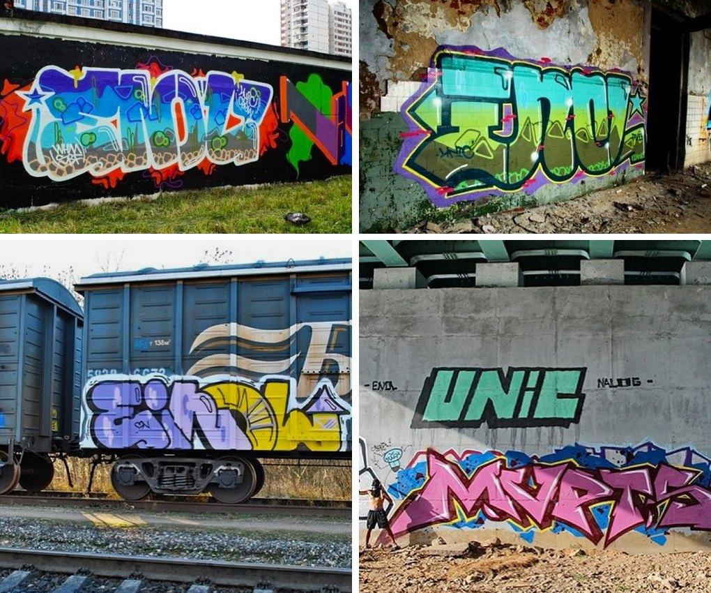 Что публикуют в своих Instagram российские граффити-художники. Часть первая. Изображение № 9.