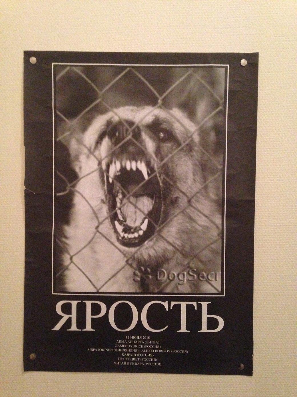 «Еще не открывшееся пространство»: Новая культурная площадка в центре Москвы. Изображение № 21.