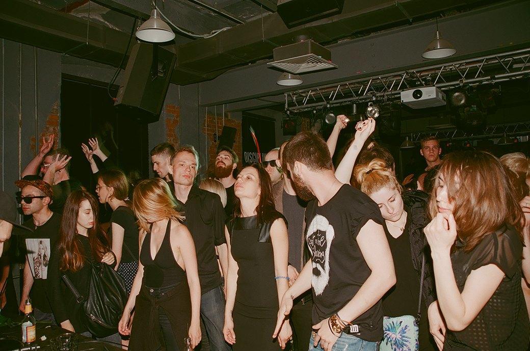 Фоторепортаж: «Дисциплина» в клубе Fassbinder. Изображение № 17.