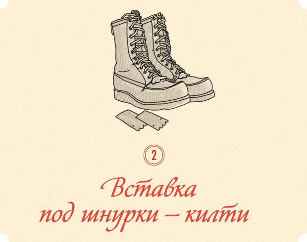 Как кастомизировать любимую пару ботинок. Изображение № 6.