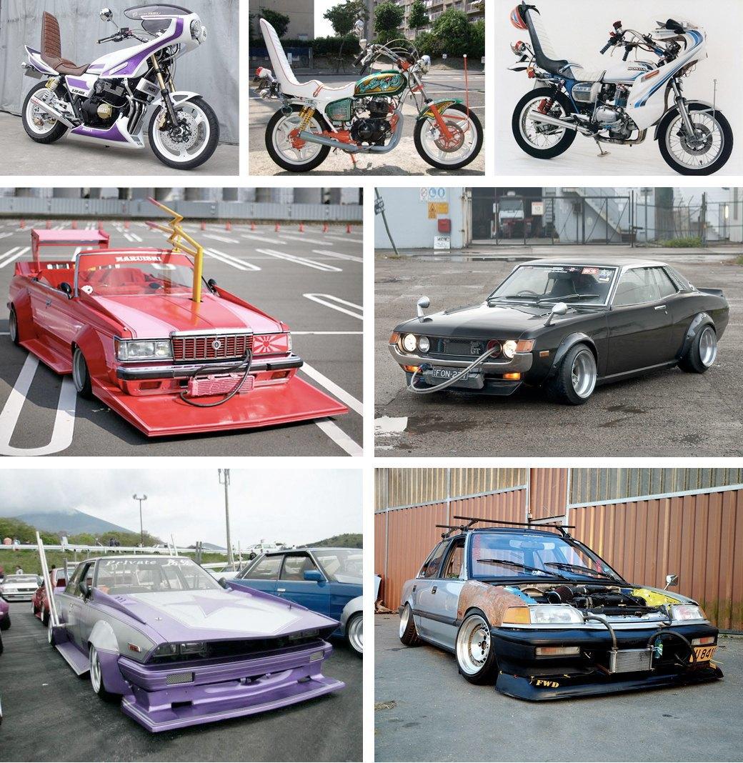 Якудза на колесах: Японская субкультура мотохулиганов — босодзоку. Изображение № 5.