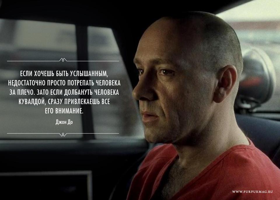 «Каждый человек заслуживает шанса»: 10 плакатов с высказываниями вымышленных серийных убийц. Изображение №4.