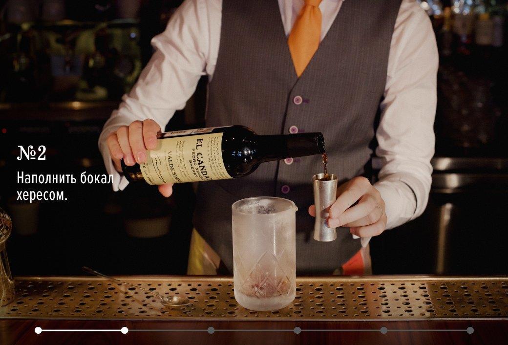 Как приготовить Negroni: 3 рецепта классического коктейля. Изображение № 18.