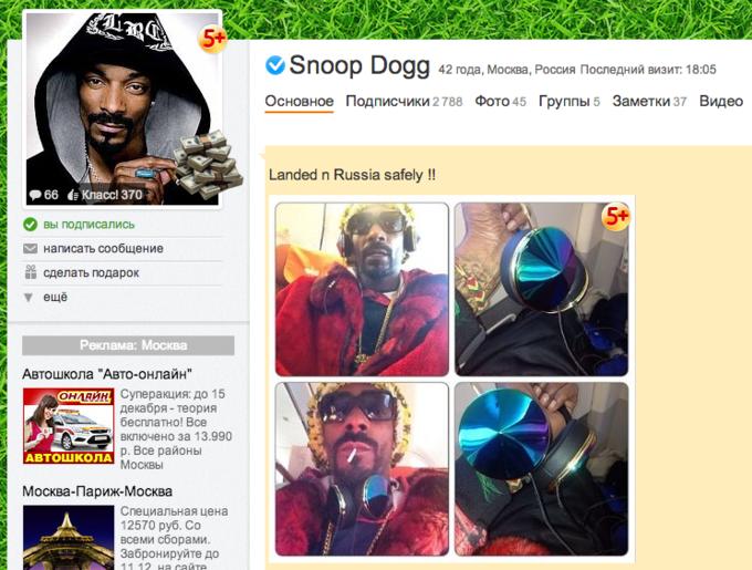 Снуп Догг зарегистрировался в «Одноклассниках». Изображение № 1.