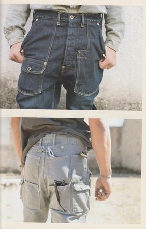 Японская марка Kapital выпустила лукбук весенней коллекции одежды. Изображение № 10.