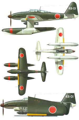 Подводный авианосец I-400: История японского супероружия Второй мировой войны. Изображение № 8.