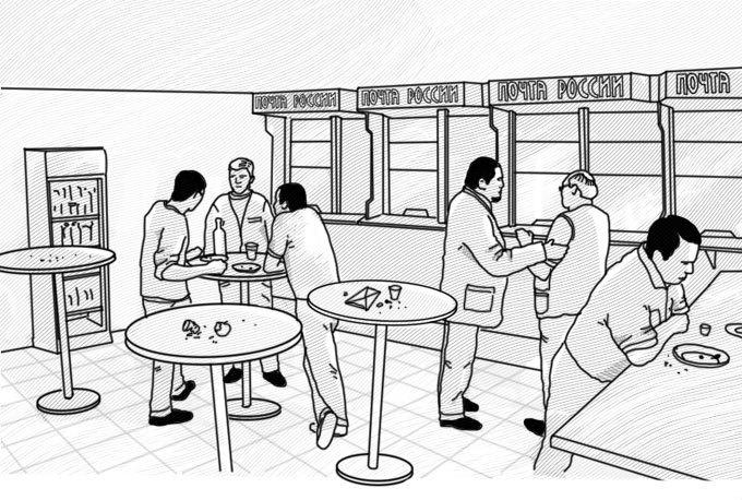 Как превратить «Почту России» в сеть питейных заведений. Изображение № 1.