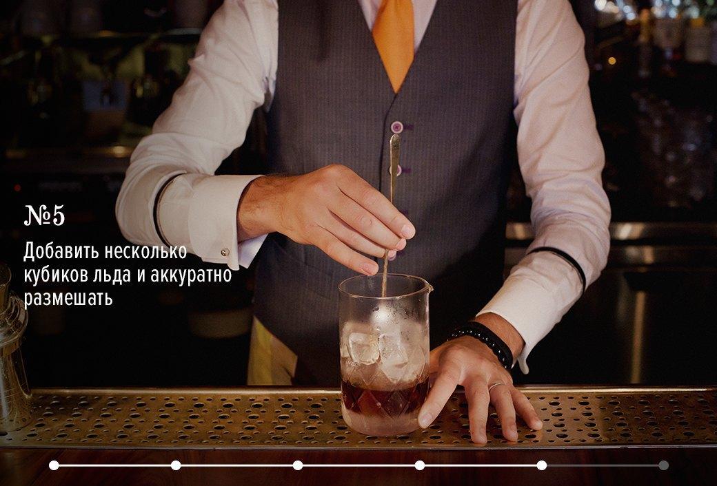 Как приготовить Negroni: 3 рецепта классического коктейля. Изображение № 21.