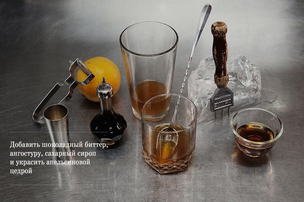Масла в огонь: 4 алкогольных коктейля на основе жира. Изображение № 19.
