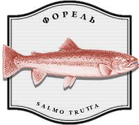 Изображение 9. Рыбацкие байки: рецепты от матерых рыболовов.. Изображение №57.