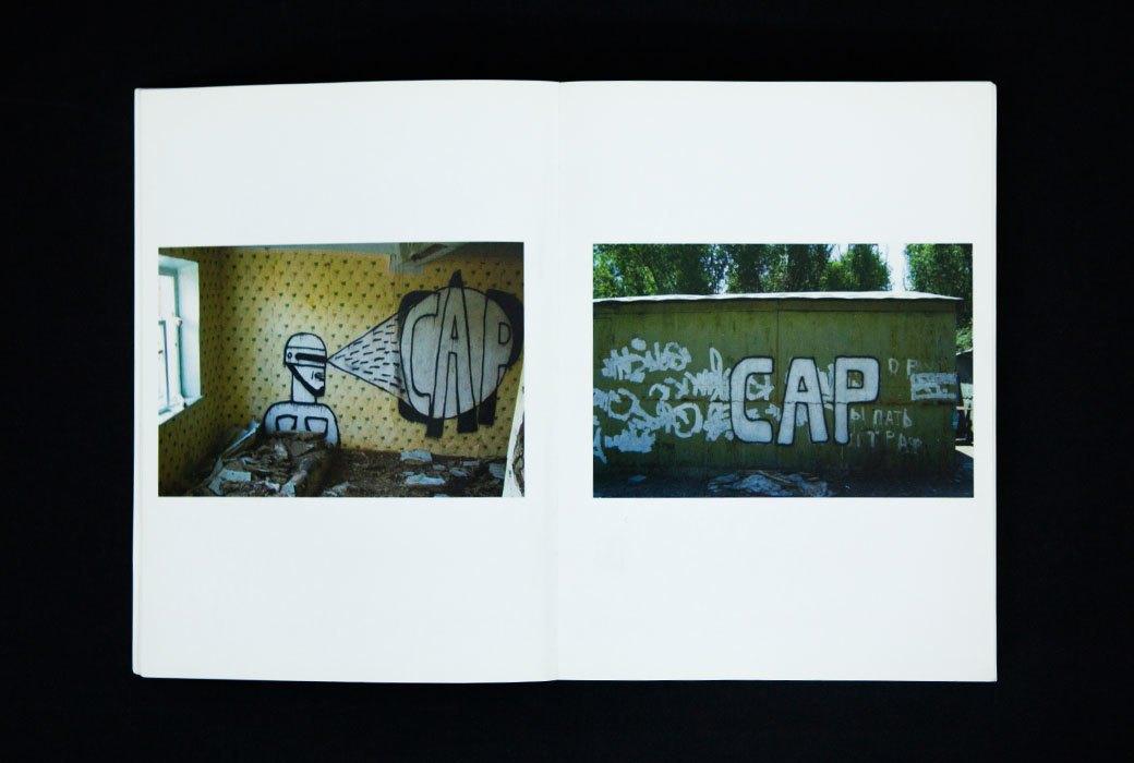 Библиотека мастерской: Книга граффити Crew Against People. Изображение № 2.