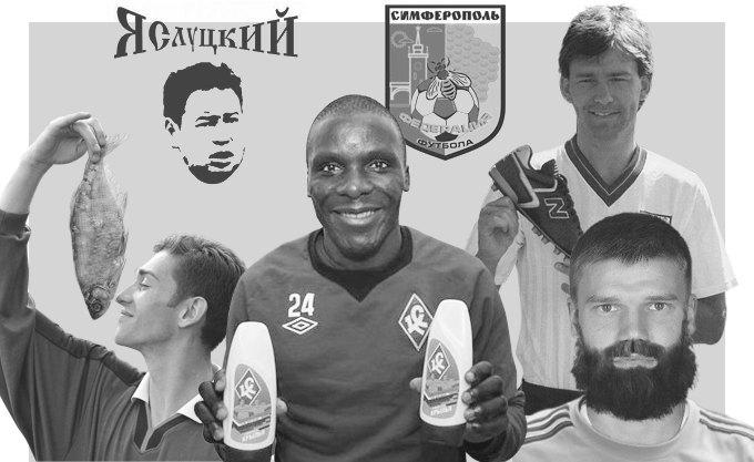 7 пабликов о футболе во «ВКонтакте». Изображение № 3.